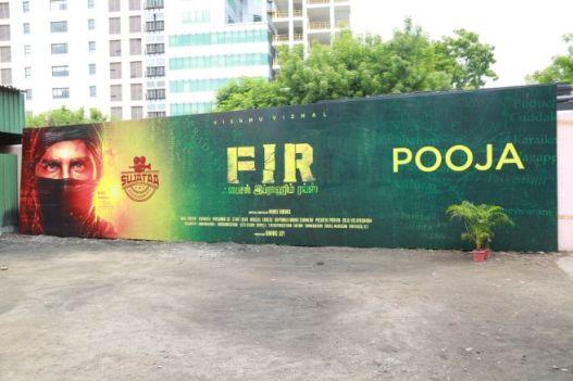 FIR Movie Pooja Stills (1)