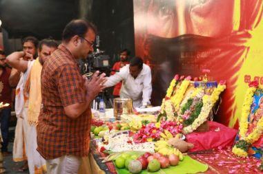 FIR Movie Pooja Stills (55)