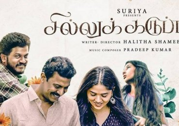 Sillu Karuppatti Movie Review by Chennaivision