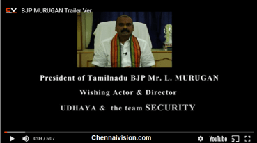 "TamilNadu BJP President Sri L.Murugan Appreciated actor Udhaya & Team for his Directorial Short film ""Security """