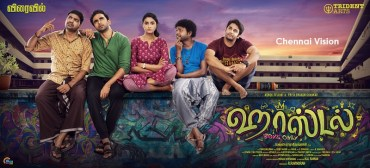 Hostel Movie First Look Poster