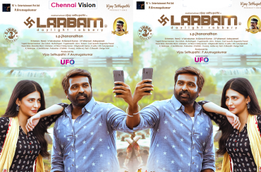 Laabam Movie Trailers and Stills