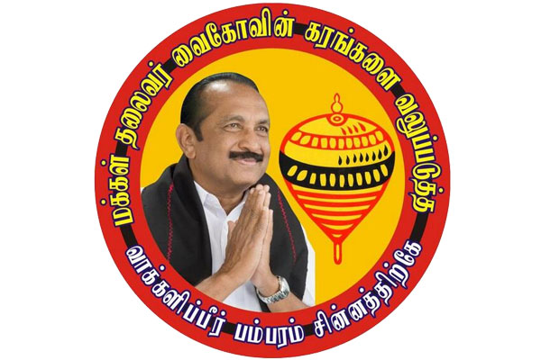 Senior MDMK functionary quits party