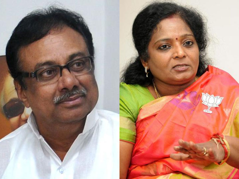 BJP protests against Elangovan, Tamilisai's challenge to Congress