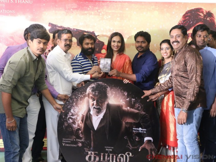 Kabali Tamil Movie Audio Launched
