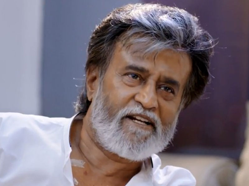 Kabali track list is here and it has a panchabootham link