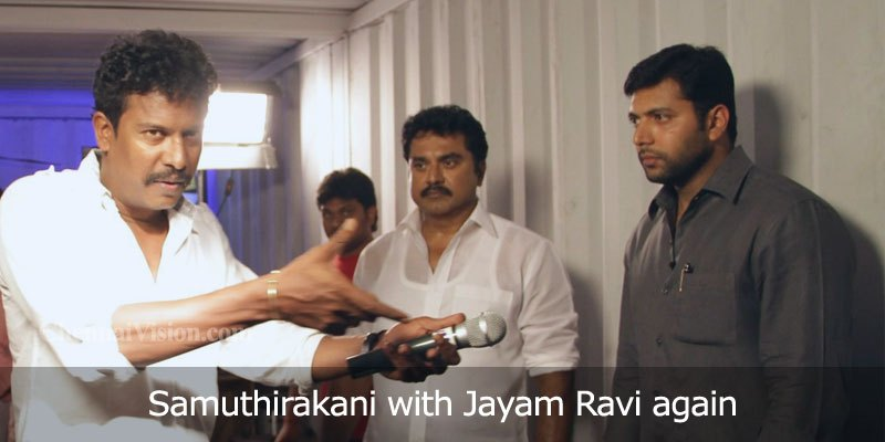 Samuthirakani with Jayam Ravi again