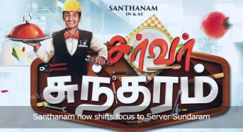 Santhanam now shifts focus to Server Sundaram