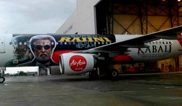 Interesting details about how Kabali aircraft was designed