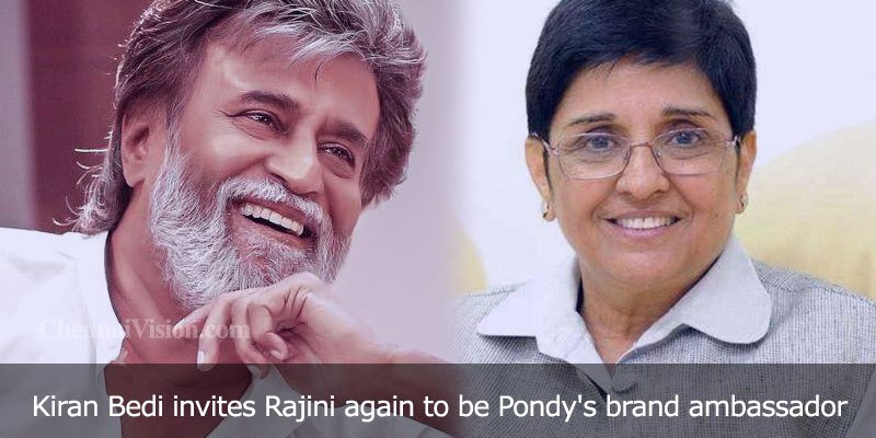 Kiran Bedi invites Rajini again to be Pondy's brand ambassador