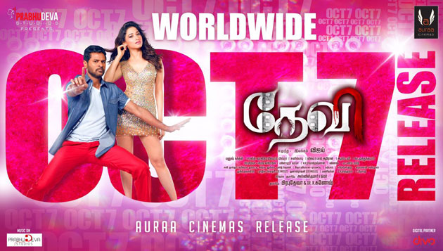 Devi(L) film release on October 7th