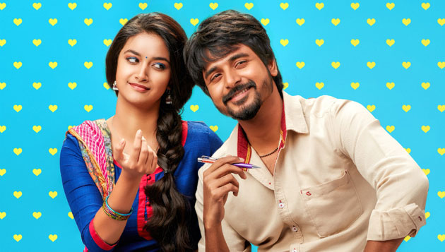 Remo trailer makes huge waves, crosses over 1 mn views