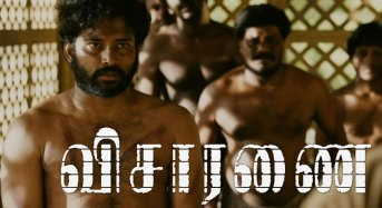 Visaranai nominated for Oscar
