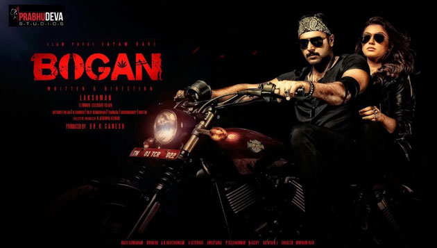 Cinematographer files police complaint against Bogan makers