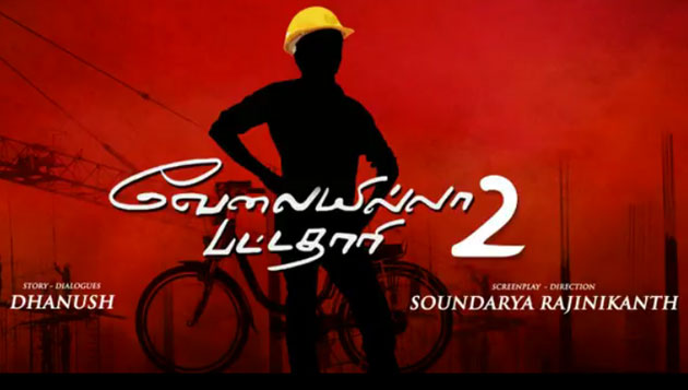 Dhanush announces VIP 2 to be helmed by Soundarya