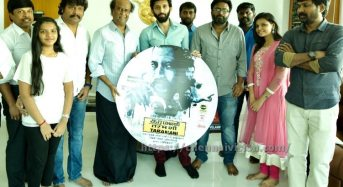 Superstar Rajinikanth released the songs of TARAMANI