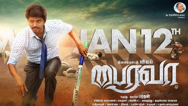 Warning from Bairavaa team