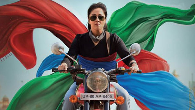 When is Magalir Mattum releasing