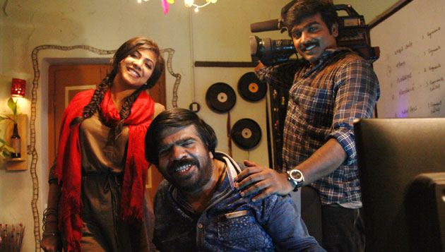Kavan tamil movie story revealed