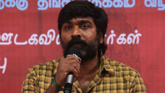 Cinema is my family and the technicians are my family members says Vijay Sethupathi