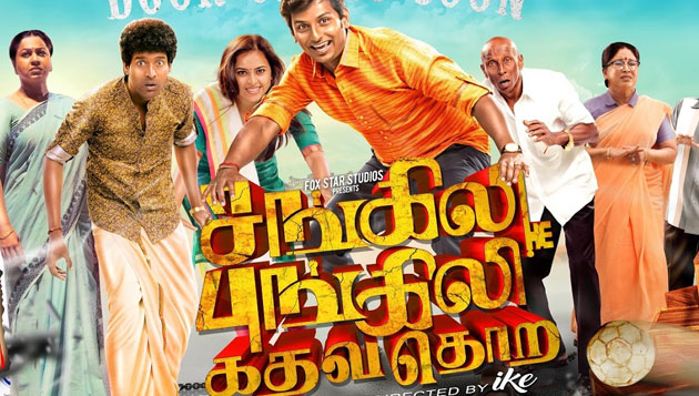 Sangili Bungili Kadhava Thorae wins audiences' heart across Tamil Nadu