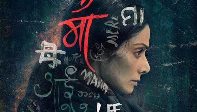 Sridevi to dub in Tamil, Telugu, Malayalam and Hindi for her 300th film MOM!