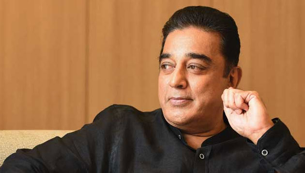We don't want cash chest of govt Kamal
