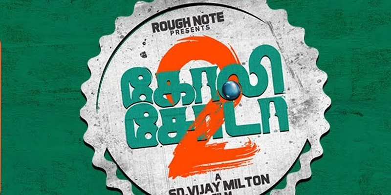 Goli Soda 2 theatrical rights clasped by Clap Board Production