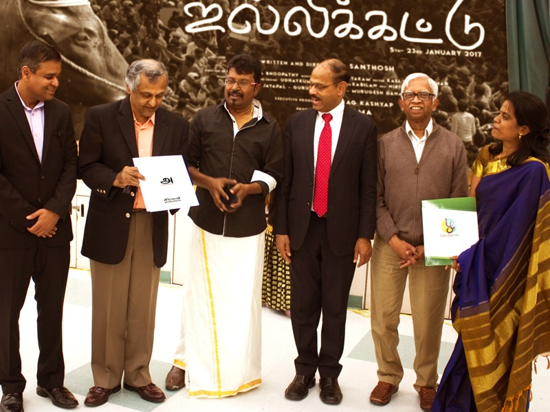 Jallikattu Tamil Movie And The Harvard Tamil Chair Signed An Agreement