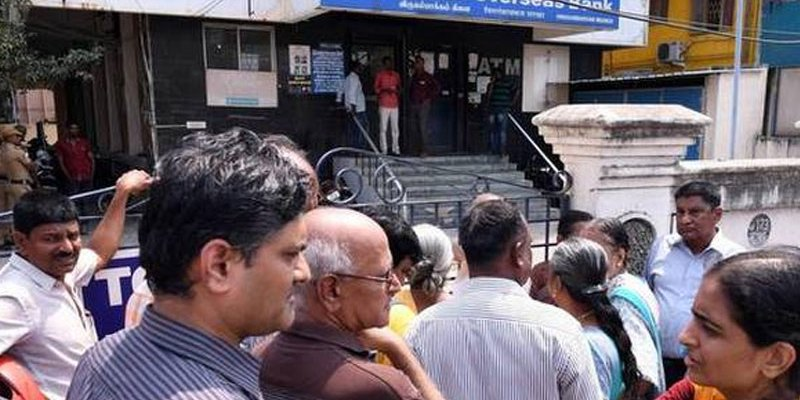 Bank robbery: Chennai cops seek Centre, Interpol help to bring security guard to city