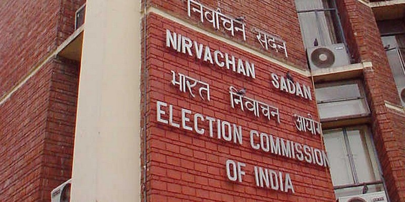 HC sets deadline for State Election Commission on local body polls