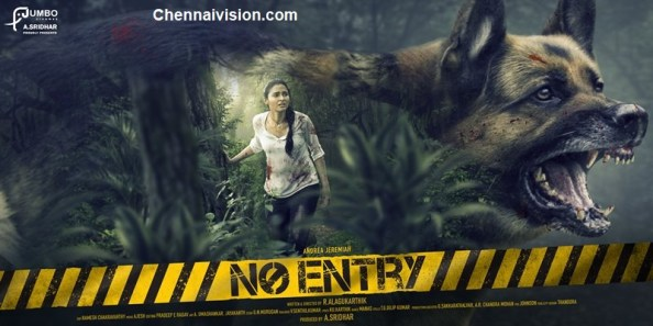 No_Entry_First_look_poster_02