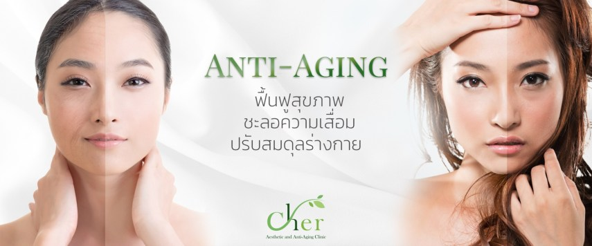 anti-aging cher clinic