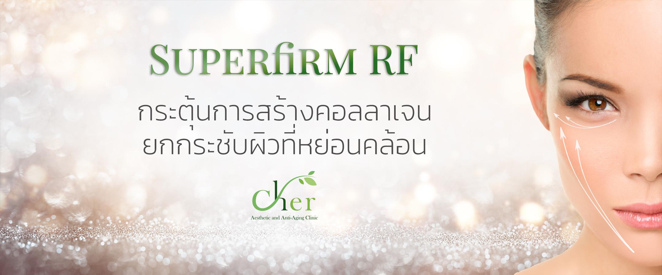 superfirm RF L copy.jpg