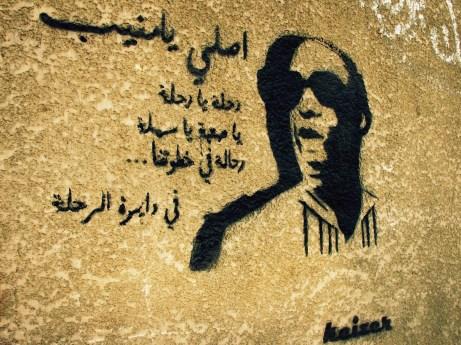 Keizer, Gezira, Cairo