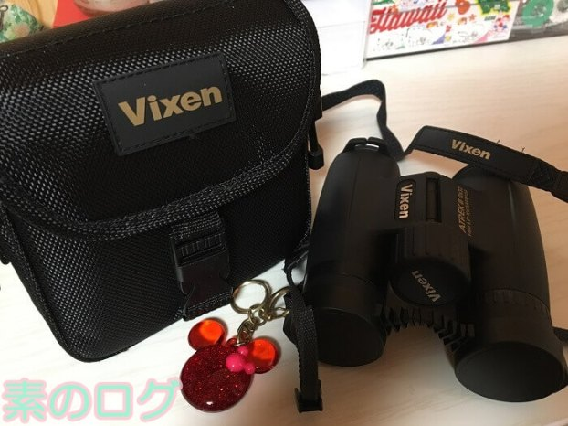 VixenアトレックⅡシリーズ HR10×32WP