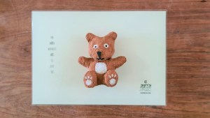 Sculpture of bear pulp from paper pulp