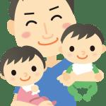 夫が父親になるのはいつ?育児参加してもらう方法