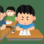 漢検10級合格までの5ステップ