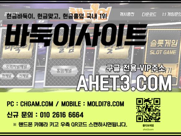 배터리게임-배터리게임주소-배터리바둑이-배터리바두기4