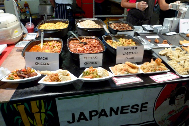 Brick Lane Food Hall Japenese London