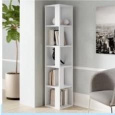 Bücherregal Piano Weiß