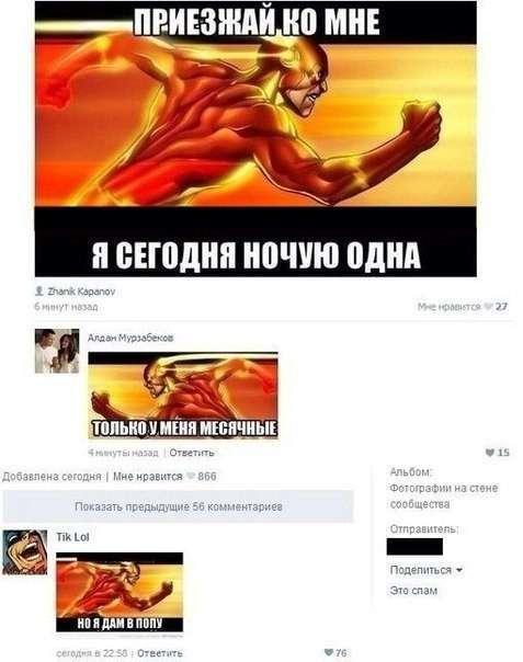 Смешные комментарии из соцсетей (25 фото)