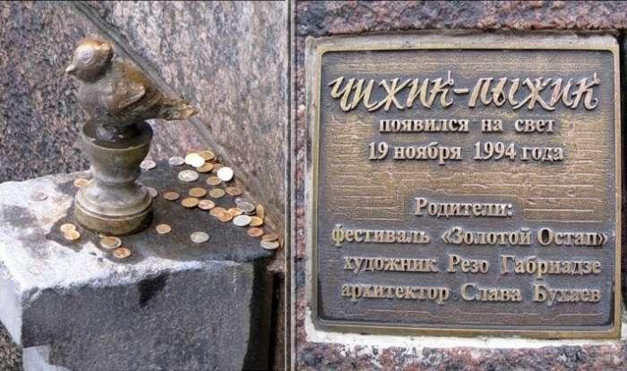 Очаровательные и необычные памятники России
