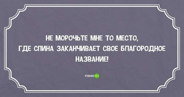 41 одесская шутка, пропитанная иронией и оптимизмом-41 фото-
