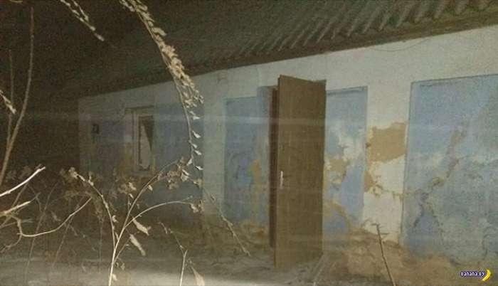 Украинская школьница взорвала гранату на вечеринке