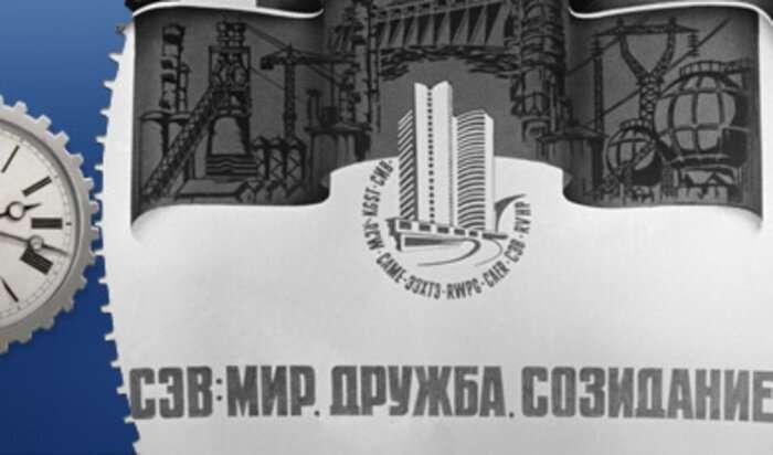 Деревянно-золотой: Когда рубль был мировой валютой-4 фото-