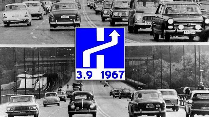 Dagen H - день, который навсегда изменил современную Швецию-3 фото + 1 видео-