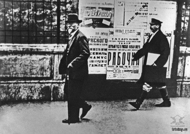 Москва в 1930-е годы