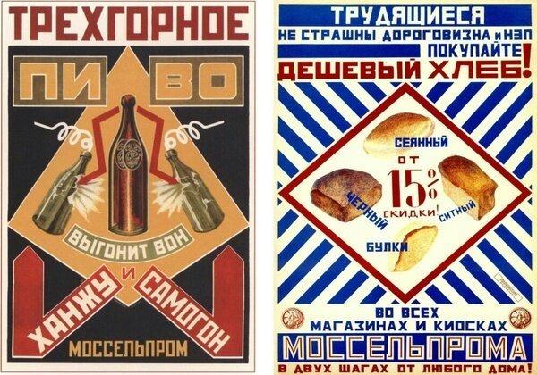 Сделано в СССР от Димон за 04 июня 2019-50 фото-